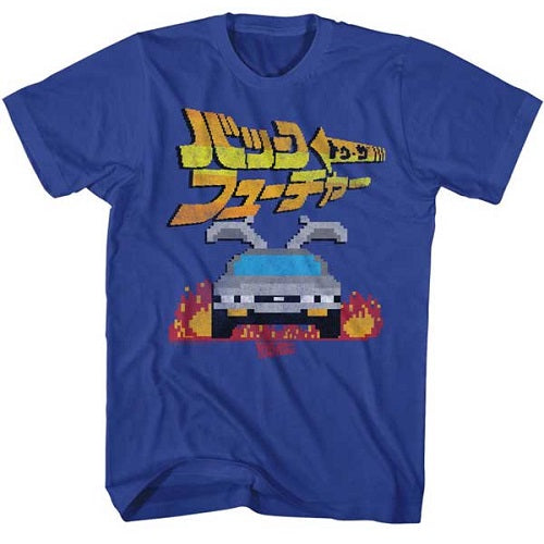 MEN'S BACK TO THE FUTURE KANJI LIGHTWEIGHT TEE - Blue Culture Tees