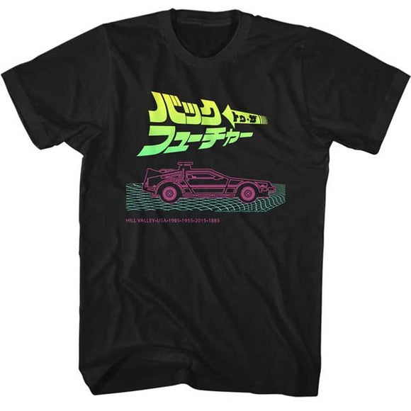 MEN'S BACK TO THE FUTURE NEON AND JAPANESE LOGO TEE