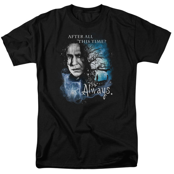 Men's Harry Potter Always Tee