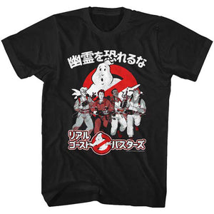 Men's Ghostbusters Busters in Japan Tee