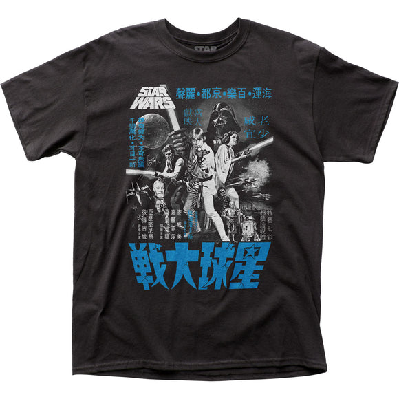 MEN'S STAR WARS JAPANESE MONOCHROME POSTER FITTED JERSEY TEE