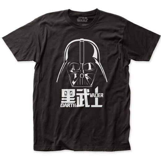 Men's Star Wars Darth Vader Mandarin Tee