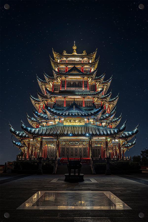 Asian Pagoda Outdoor Art Print