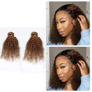 8 Inches Deep Curl Human Hair Weave Bundle Color 2