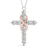 Round 14K Rose Gold Infinity Cross Pendant