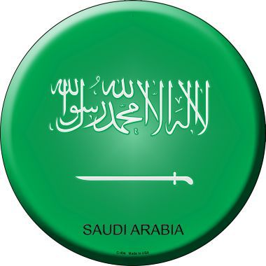Saudi Arabia Country Novelty Metal Circular Sign C-404