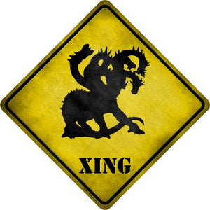 Multi-Headed Dragon Xing Novelty Metal Crossing Sign CX-171