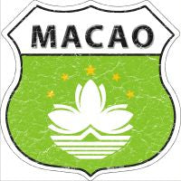 Macao Highway Shield Novelty Metal Magnet HSM-317