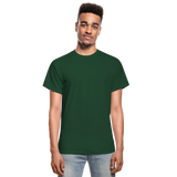 Customizable Gildan Ultra Cotton Adult T-Shirt add your own photos, images, designs, quotes, texts and more - forest green