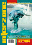 Interzone #246 (May-Jun 2013)