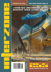 Interzone #255 (Nov-Dec 2014)