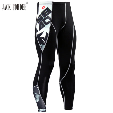 Mens Compression tights 3D Print