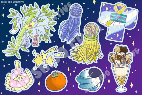 4x6 Tanabata Romantic Galactic Vinyl Sticker Sheet
