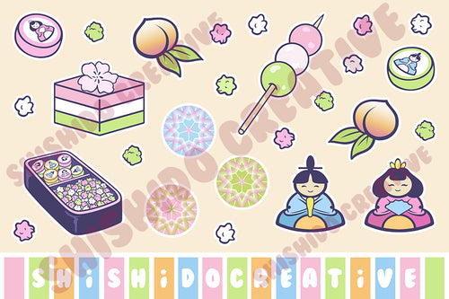 4x6 Hina Matsuri Doll Day Sticker Sheet  [secret shop]