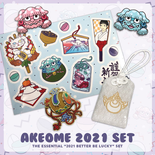 Akeome 2021 Set
