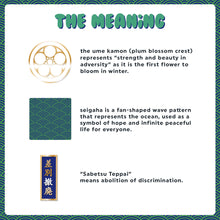 ACLU Charity: Omamori / Protection Against Discrimination