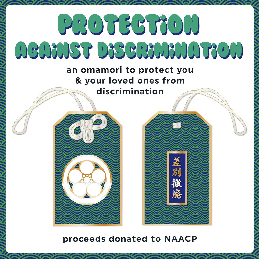 ACLU Charity: Omamori / Protection Against Discrimination PREORDER