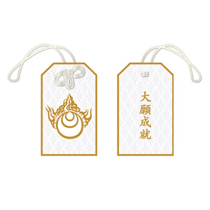Omamori: Dreams Come True