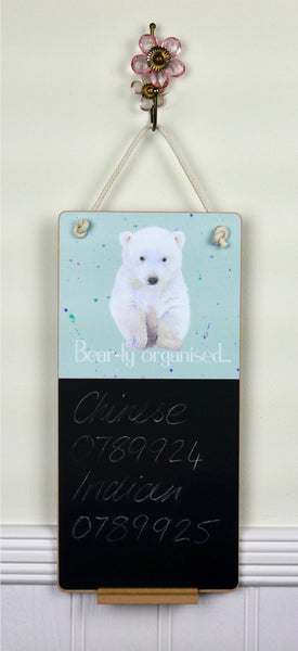 Polar Bear Cub Pun Chalkboard - barely organised