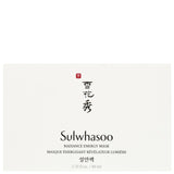 Sulwhasoo Skin Care Radiance Energy Mask 80ml - Beautyshop.es