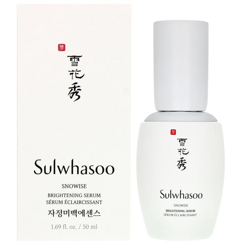 Sulwhasoo Skin Care Snowise Brightening Spot Serum 50ml