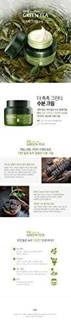 Tonymoly The Chok Chok Tea Berdea krema urtsua (60ML)