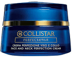 Collistar Perfecta Plus Face and Neck Perfection cream 50ml - Beautyshop.ie