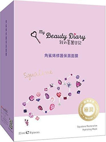 My Beauty Diary Squalene Restorative Hydrating Mask NEW VERSION 8 Piece
