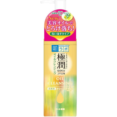 HADA LABO Goku-jyun Super Hyaluronic Acid Cleansing Oil - 200ml (nuova formula) - Beautyshop.it