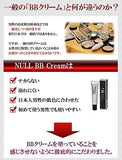 NULL Men's BB cream 20g  J-Beauty - Beautyshop.ie
