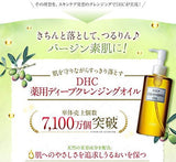 DHC Deep Cleaning Oil 6.7fl.oz./200ml - Beautyshop.ie