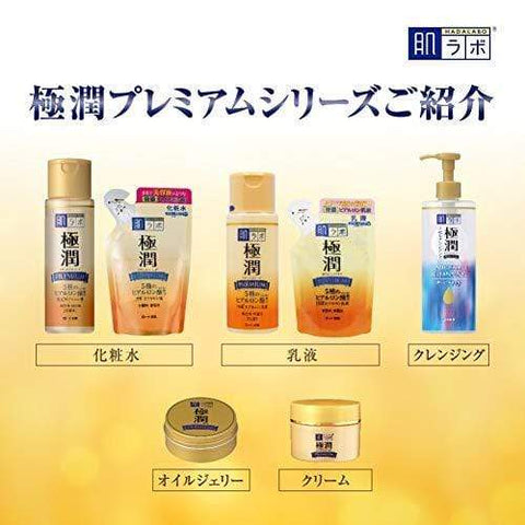 Hada Labo JAPAN Premium Goku-Jyun Hyaluronic Solution 170ml - Beautyshop.cz