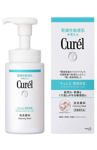 Curél habzó arcmosó -150ml. - Beautyshop.ie