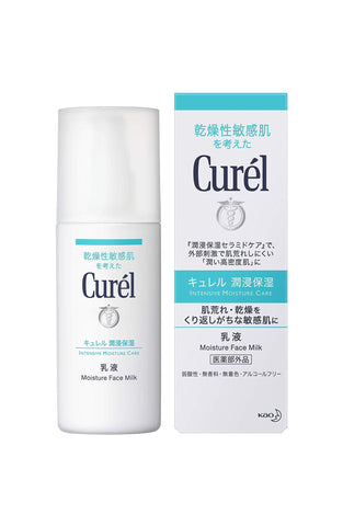 Curél Moisture Facial Milk 120ml