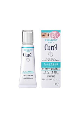 Curél Moisture Eye Zone Essence 20g