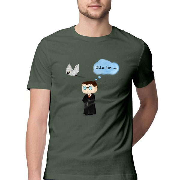 The Pissed Potter Unisex T-Shirt