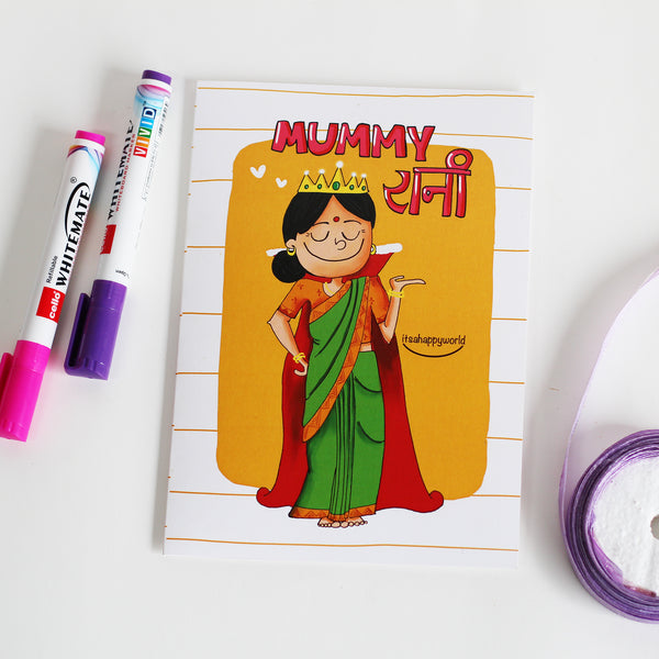 Mummy Rani Greeting Card - A5 size