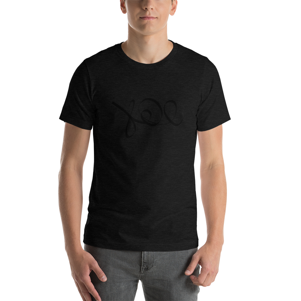 Abundance (in Hebrew) Unisex T-Shirt limited print