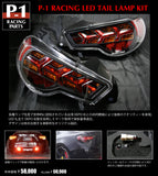 Buddy Club LED Tail Lamp FT86/FRS, BRZ (JDM)