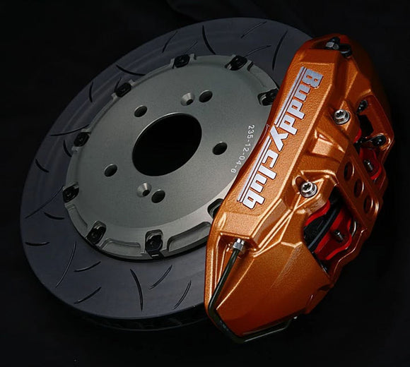 Buddy Club Racing Spec Brake Kit FT86 12+ 4pot 2pc/345mm Imola Orange Rear