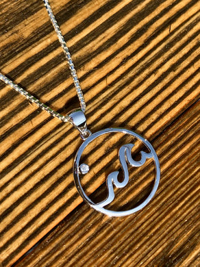 Women's Sterling Silver Circle Wave Pendant w/ Star