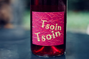 2018 Laurent Herlin Bourgueil 'Tsoin Tsoin' - Rock Juice Inc