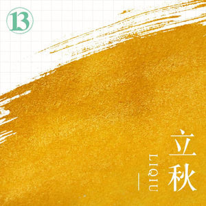 Jamie Notes Pure Handmade Gold Powder Color Ink For Fountain Dip Pen & Calligraphy - Non Carbon 5ml/bottle