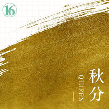 Load image into Gallery viewer, Jamie Notes Pure Handmade Gold Powder Color Ink For Fountain Dip Pen & Calligraphy - Non Carbon 5ml/bottle