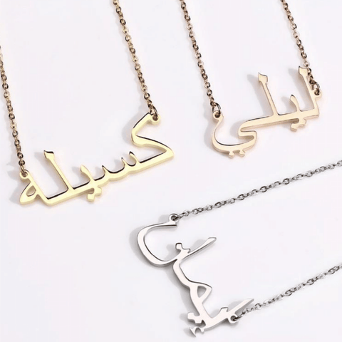 ICY DIAMOND INITIAL NECKLACE | WHITE GOLD
