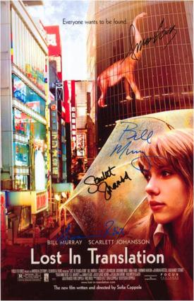 Lost in Translation Autographed Movie Poster