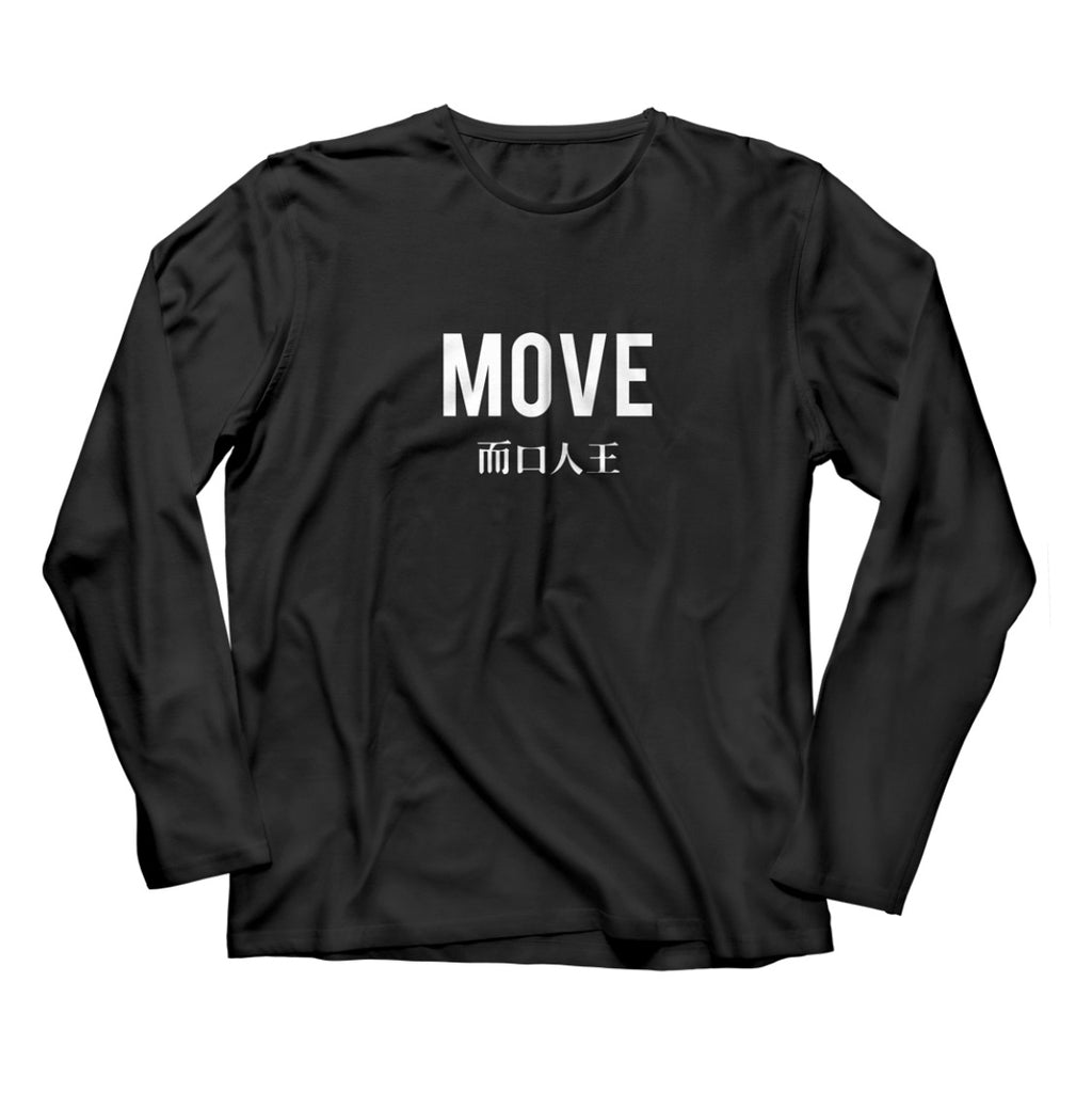 ADULT Move Shirt (black)