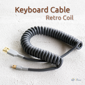 Retro Coil - Handmade Keyboard Cable