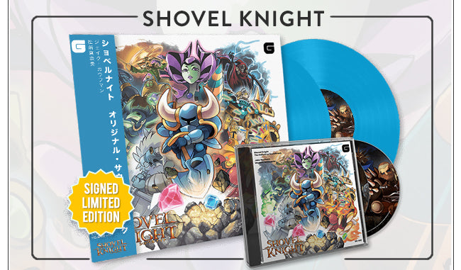 Shovel Knight Soundtrack Vinyl and CD at Fangamer.com