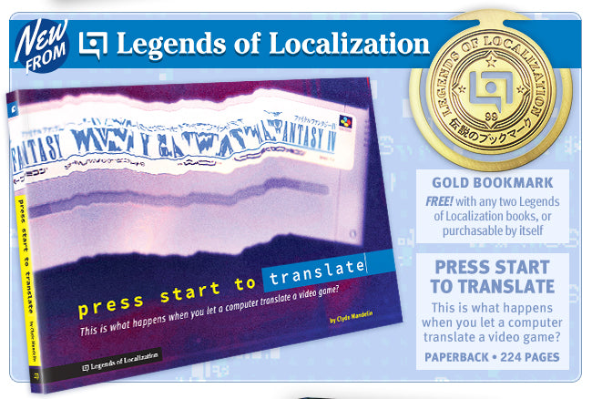Legends of Localization's New Book Press Start to Translate at Fangamer.com